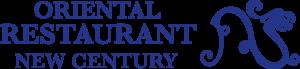 logo new century horizontaal 1 kleur