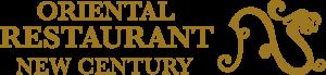 logo new century horizontaal goud 2